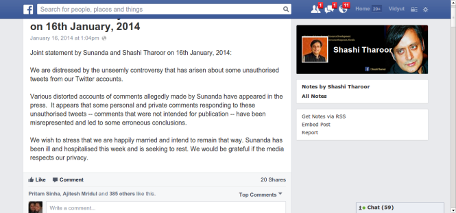 shashi sunanda tharoor joint statement