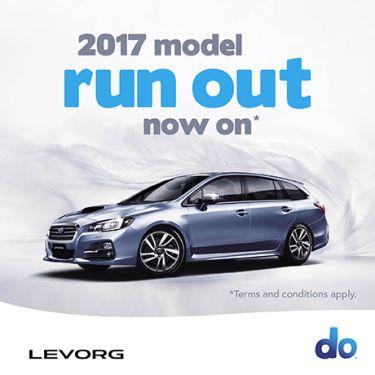 2017 LEVORG RUN OUT