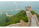 Tour China: Shanghai, Beijing, and the Great Wall