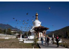 Explore the Mystical Mountains and Dragon Kingdom of Bhutan
