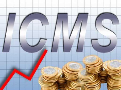 TIT autoriza crédito de ICMS de produto intermediário.