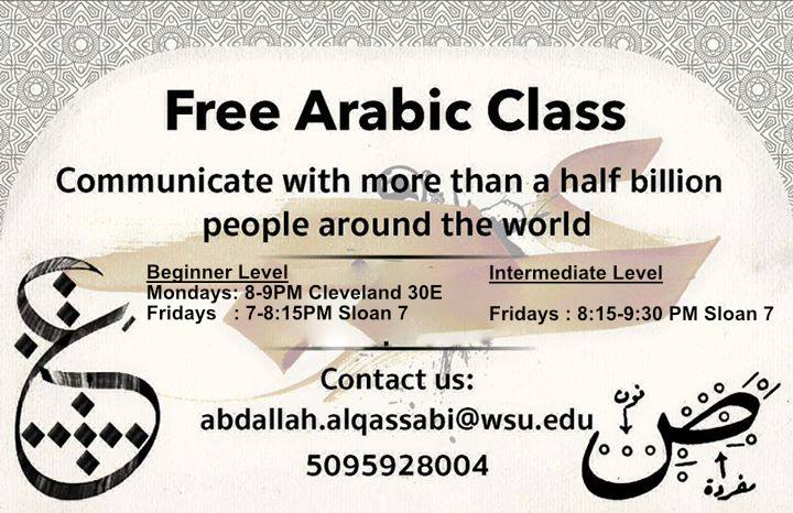 Spread Your Arabic