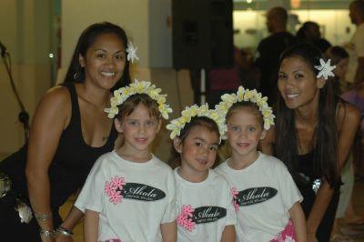 Akala Dance Studio