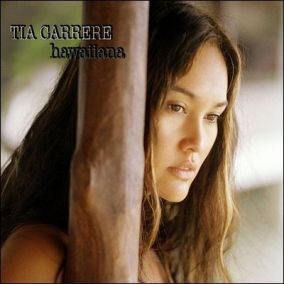 Akala-Dance-Studio-dances-for-Tia-Carrere