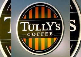 Tully's Coffee Shop Valenzuela