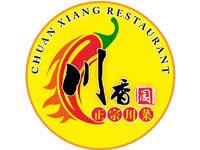 Chuanxiang-Restaurant