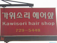 Kawisori Korean Hair Salon