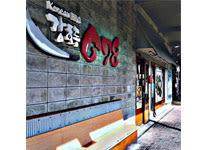 678 Korean BBQ Restaurant