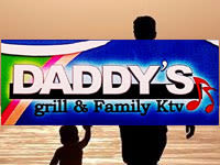 Daddy's Music Bar & Family KTV