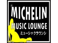 Michelin Music Lounge