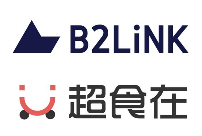 비투링크, 중국 온오프라인 리테일플랫폼 콰이홍과 MOU 체결