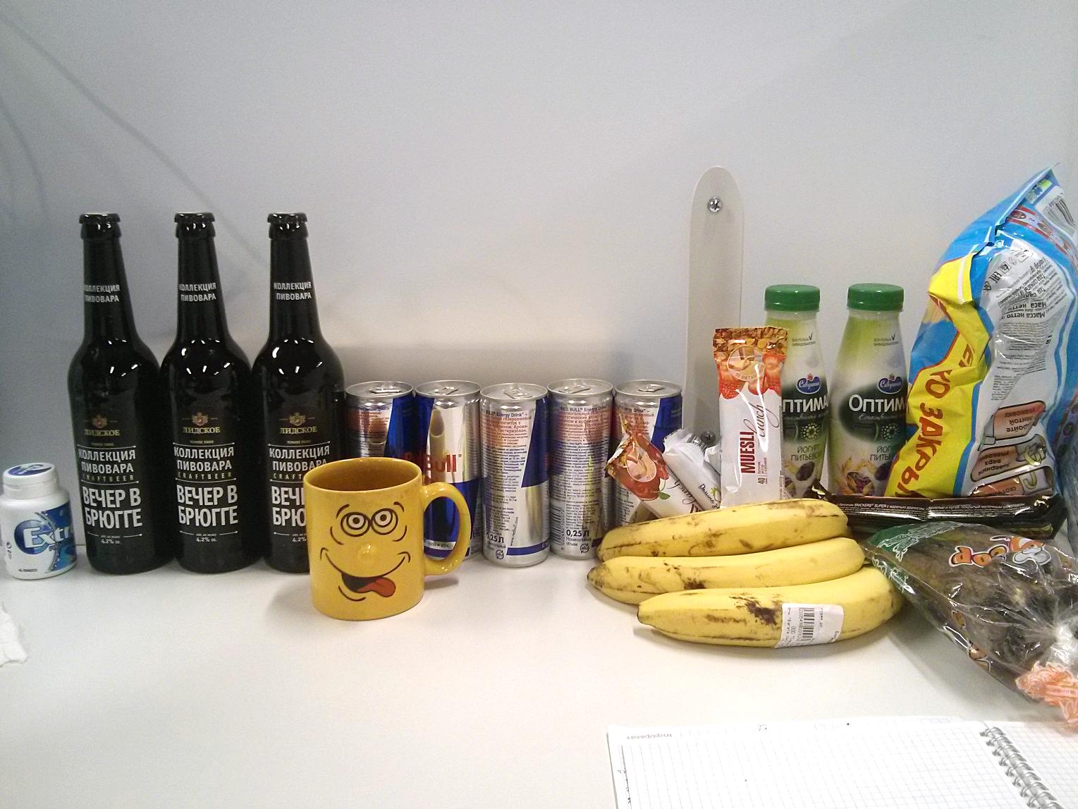 Hackathon starter kit