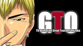 Great Teacher Onizuka Dubbed