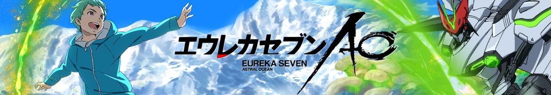 Eureka Seven Astral Ocean Dubbed Banner