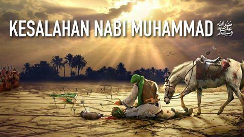 5 Kesalahan Nabi Muhammad ﷺ dan Langsung Ditegur Allah #YtCrash