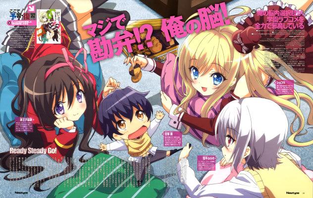 Anime Sub Indo 3gp Download