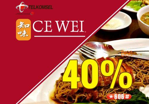 Cewei Image