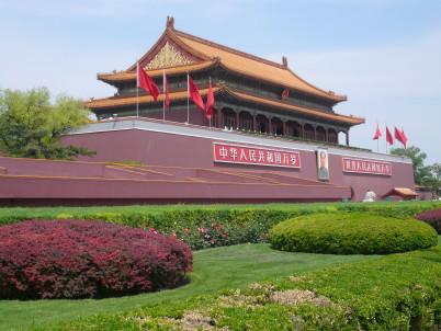 Brána Nebeského klidu - https://cs.wikipedia.org/wiki/Br%C3%A1na_Nebesk%C3%A9ho_klidu#/media/File:Tiananmen.JPG