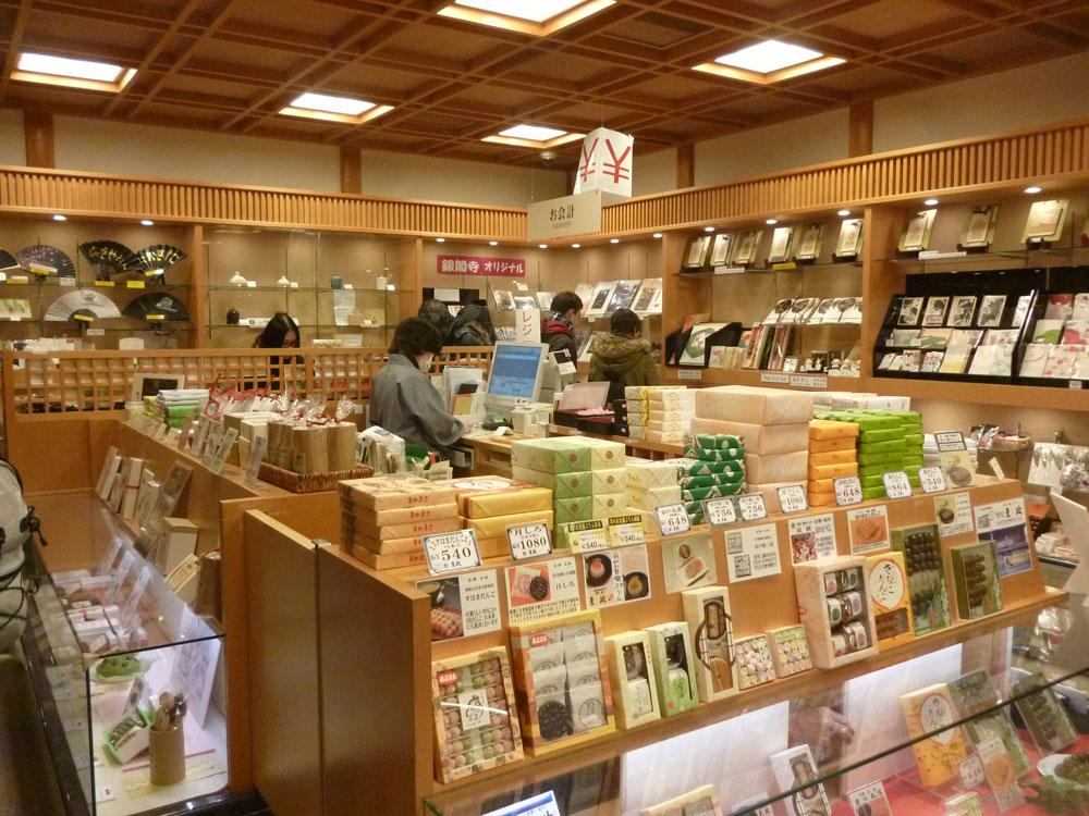 Kjoto - prodejna sladkostí