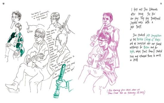 Illustration by Susan Coyne