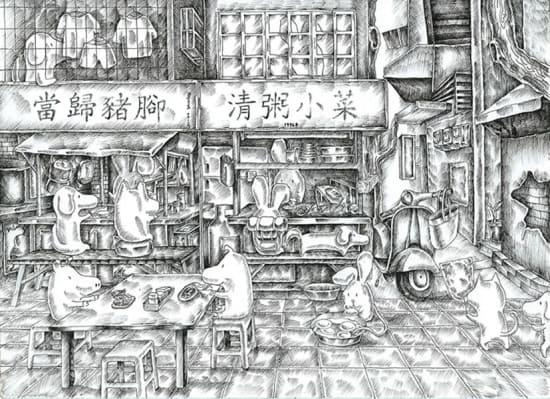 Illustration by Jen-Chia Kuo