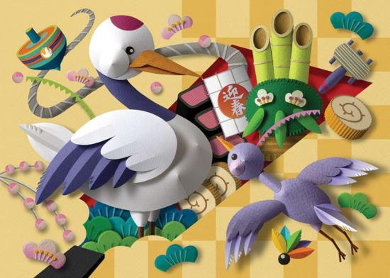 Illustration by Hideko Yasu