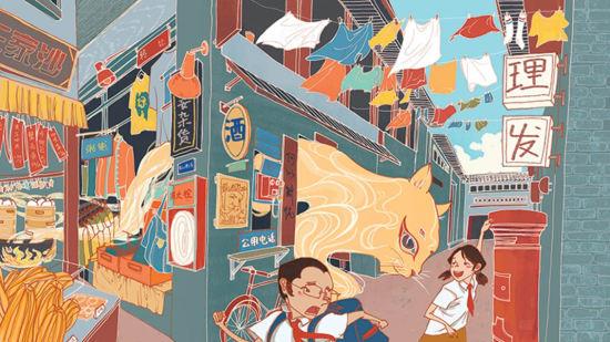 Illustration by Kejun Zhao