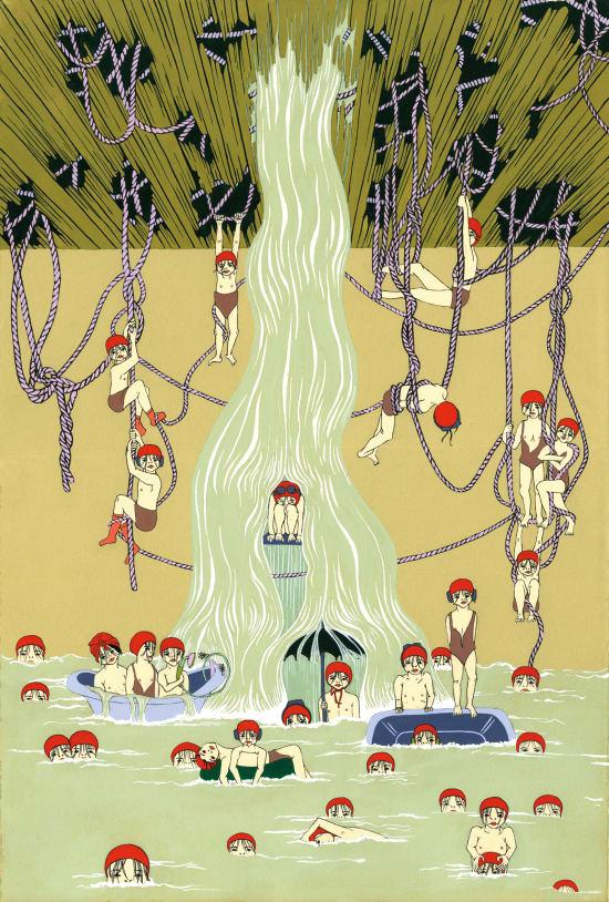 Illustration by Hyun Jung Ji