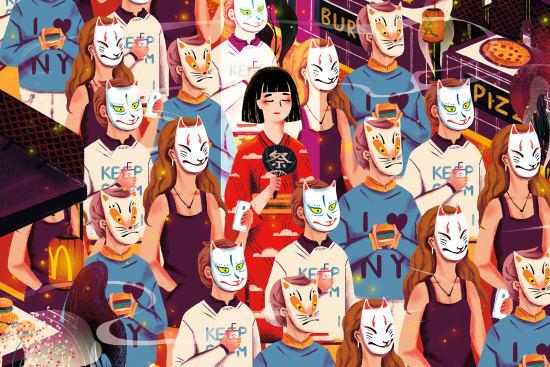 Illustration by Yuwei Qiu