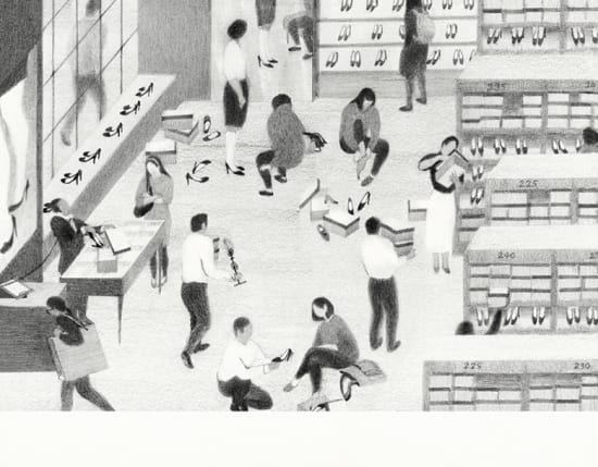 Illustration by Soomyeong Kim