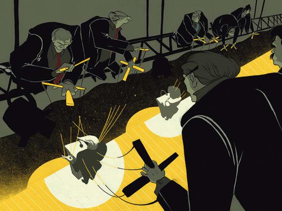 Illustration by Ryan Garcia
