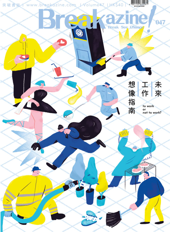 Illustration by Kaliz Lee