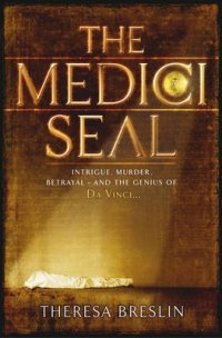 The Medici Seal