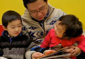 Get dads reading