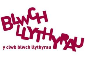 Clwb Twll Llythyrau