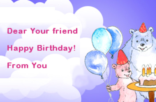 Send a birthday e-card