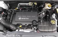 2013 Buick Encore - engine.jpg