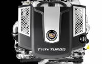 2014 Cadillac Twin-Turbo 3.6L V-6 Engine.jpg