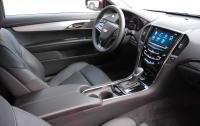 2015 Cadillac ATS Coupe.JPG