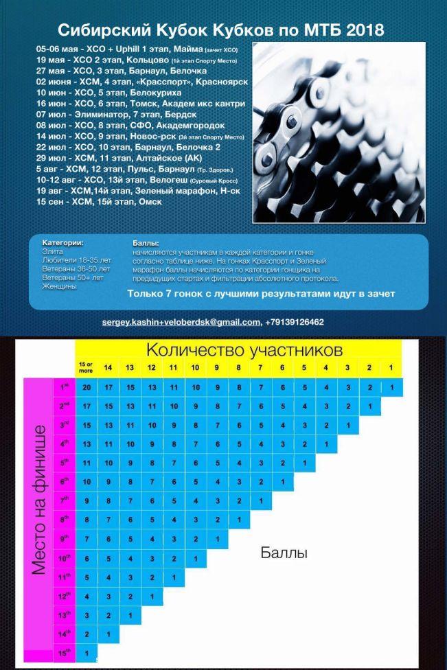 kks2018_zd43mg.jpg