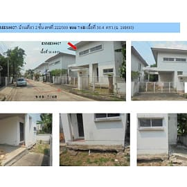 Photo of property 'House for Sale in Tha Raeng, Bang Khen, Bangkok'