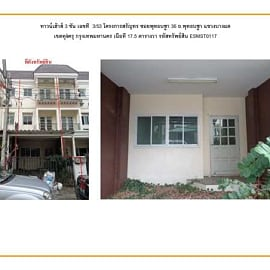 Photo of property 'Townhouse, Townhome for Sale in Bang Mot, Thung Khru, Bangkok'