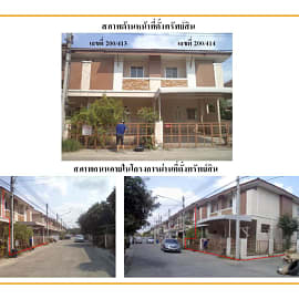 Photo of property 'Townhouse, Townhome for Sale in Phanthai Norasing, Mueang Samut Sakhon, Samut Sakhon'