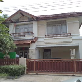 Photo of property 'House for Sale in O Ngoen, Sai Mai, Bangkok'