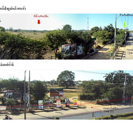 Photo of property 'Land for Sale in Nai Mueang, Mueang Yasothon, Yasothon'