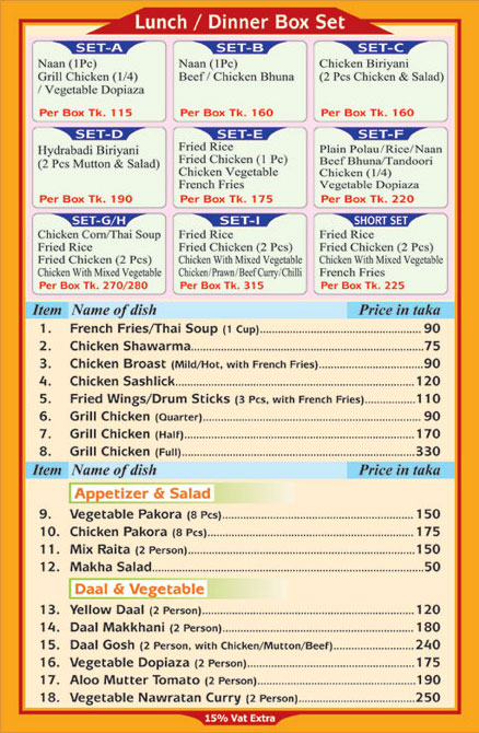 menu south china kitchen ii s western ave chicago il copyright all