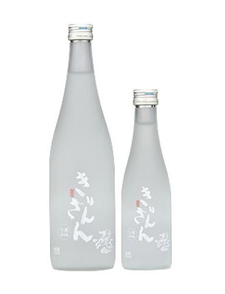 麒麟山生酒