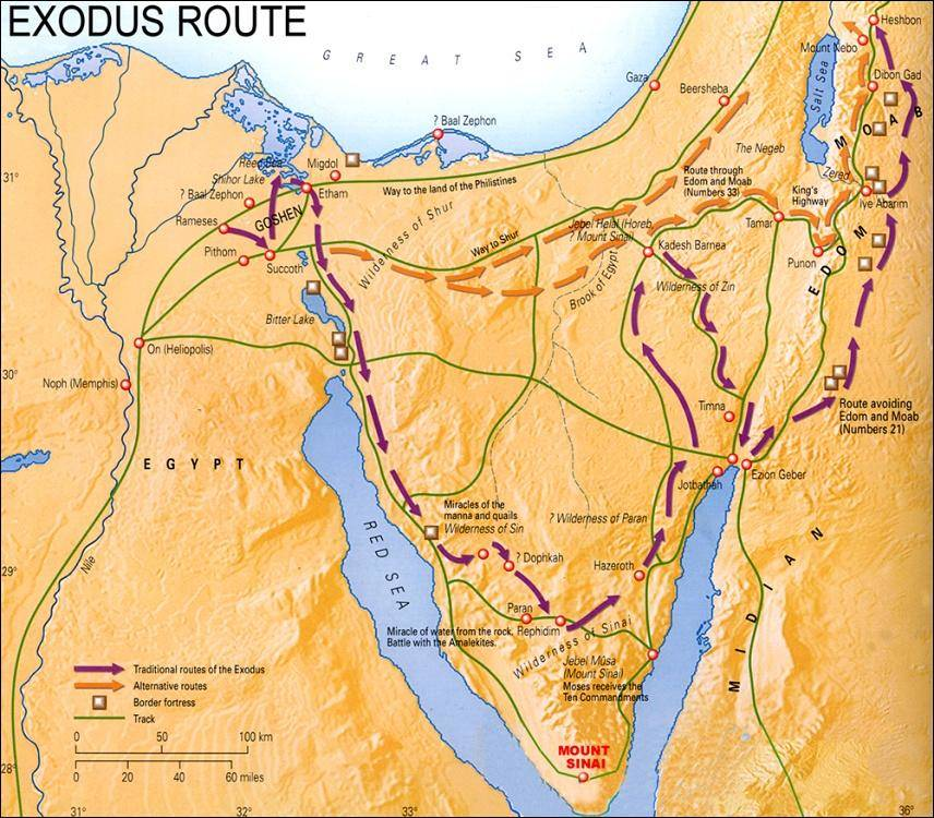 Stages in Israel's Exodus journey
