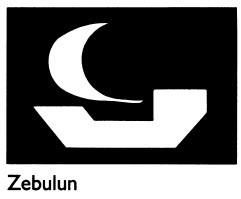 Zebulun tribal symbol