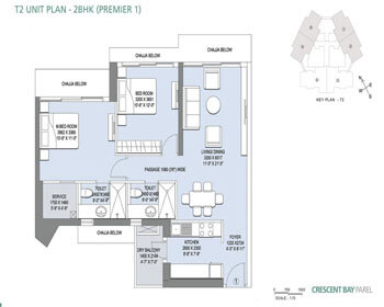 L&T Crescent Bay Parel - T2 (2 BHK Floor Plan)